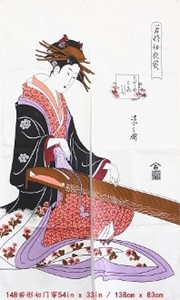 "Picture of ML26 ""Edo Era Noble"" Decorative Curtain Style-2"
