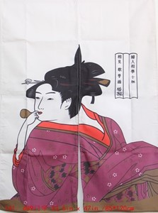 "Picture of ML20 ""Geisha"" Decorative Curtain (489)"