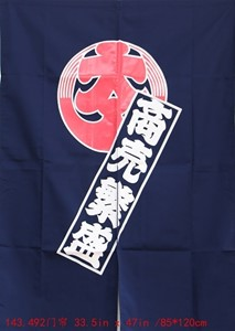 "Picture of ML5 Decorative Curtain w. Kanji for ""Good Fortune"" (492)"