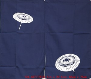 "Picture of ML7 ""Umbrella"" Decorative Curtain (457)"