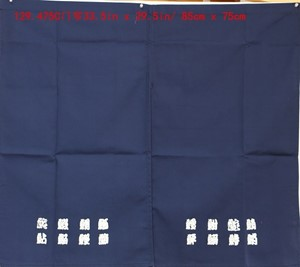 Picture of ML8 Decorative Curtain w. Kanji Characters That Represent Different Fish (475)